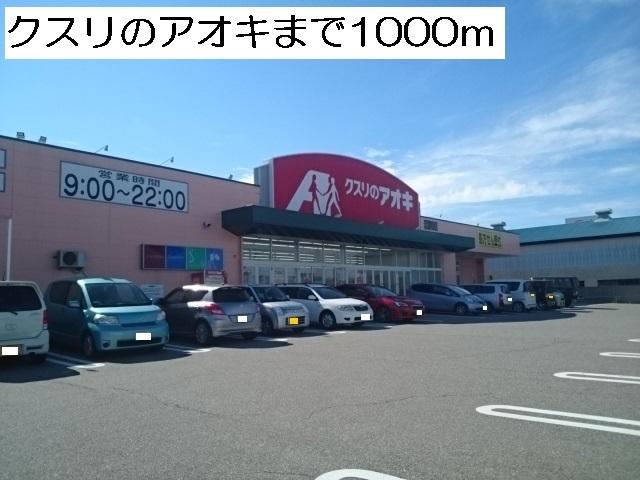 物件番号: 1110309828 ニューバンブスⅢA  富山市東富山寿町1丁目 1LDK アパート 画像16