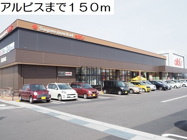 物件番号: 1110309855 ラ・セーヌ ミヨイ Ⅱ  富山市山室 1LDK アパート 画像13