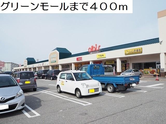 物件番号: 1110309855 ラ・セーヌ ミヨイ Ⅱ  富山市山室 1LDK アパート 画像14