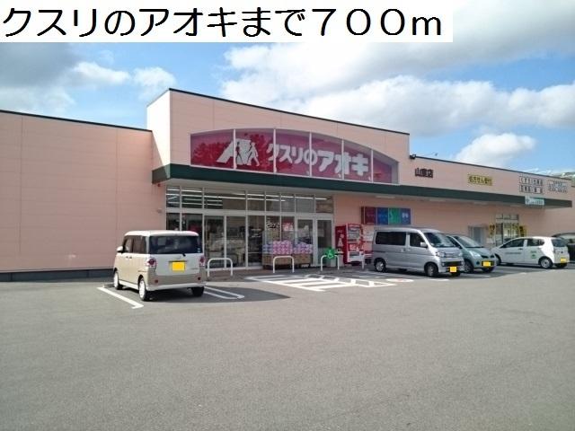 物件番号: 1110309855 ラ・セーヌ ミヨイ Ⅱ  富山市山室 1LDK アパート 画像15