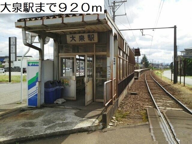物件番号: 1110309855 ラ・セーヌ ミヨイ Ⅱ  富山市山室 1LDK アパート 画像17