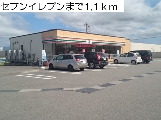 物件番号: 1110309866 エスペランス・KⅡ  富山市萩原 1LDK アパート 画像13