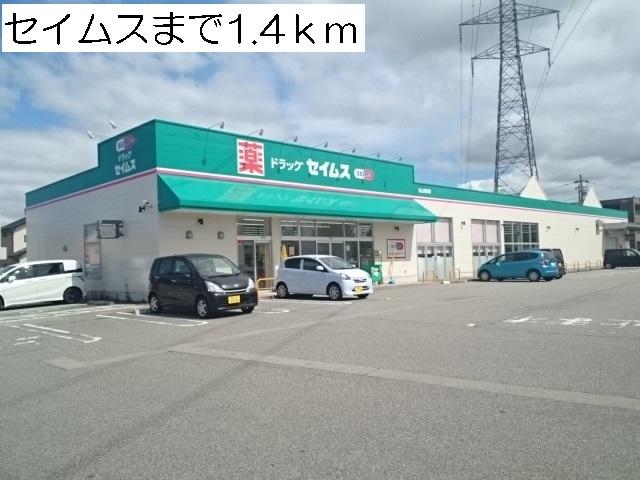物件番号: 1110309870 エスペランス・KⅡ  富山市萩原 2LDK アパート 画像15