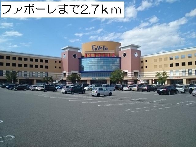 物件番号: 1110309870 エスペランス・KⅡ  富山市萩原 2LDK アパート 画像16