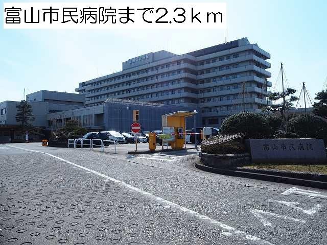 物件番号: 1110309870 エスペランス・KⅡ  富山市萩原 2LDK アパート 画像17