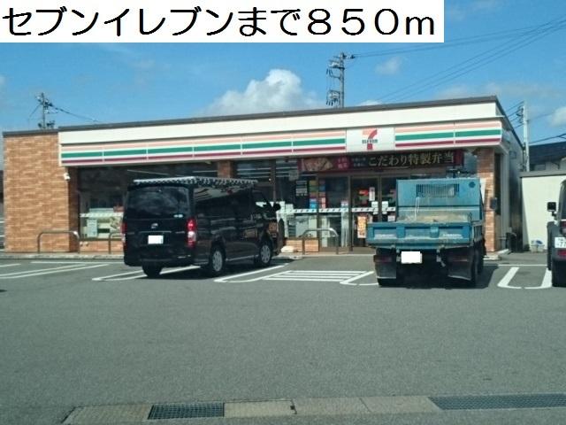 物件番号: 1110309875 シャルマンⅣ 富山市山室荒屋 1LDK アパート 写真15