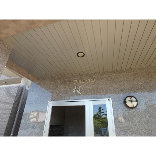 物件番号: 1110309127 ハートフルタウン桜  富山市山室 2LDK マンション 画像14