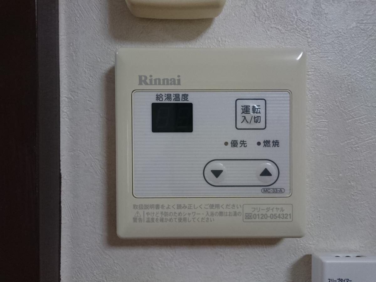 物件番号: 1110304486 プレジデントステイツ上袋  富山市上袋 3LDK マンション 画像29