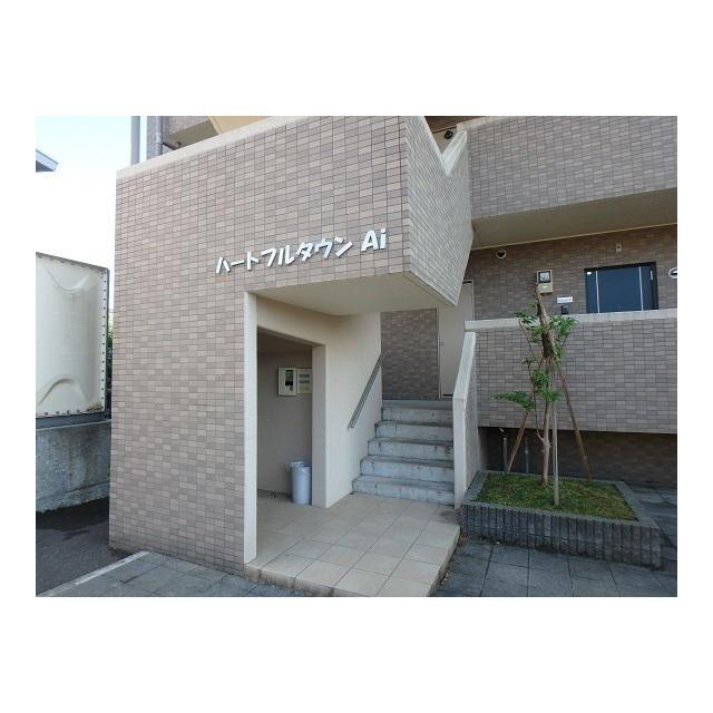 物件番号: 1110308971 ハートフルタウンAi 富山市太田 1LDK マンション 写真14