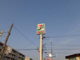 物件番号: 1110309036 シャルムⅣ 富山市山室字西田割 1K アパート 写真25